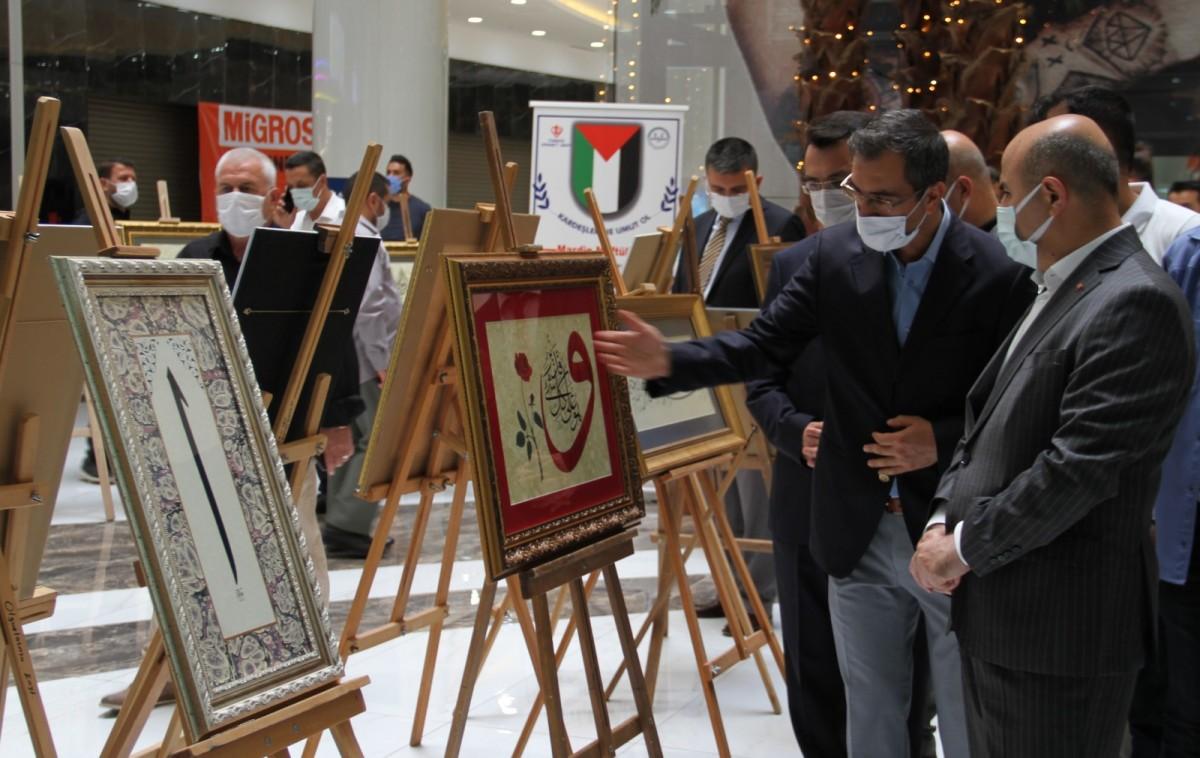 Ebru ve hat sanatçısı müezzinden Filistinlilere destek