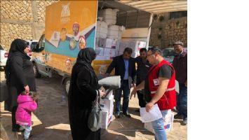 Kızılay´dan Suriyelilere Ramazan yardımı devam ediyor