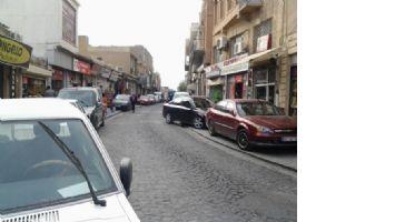 Mardin'den Sos: Kaldırım(lar)ımız Nerede!