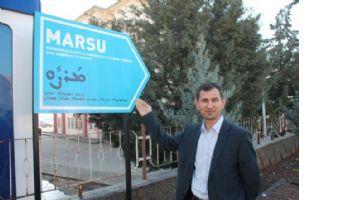 Araplardan belediyeye tabela tepkisi